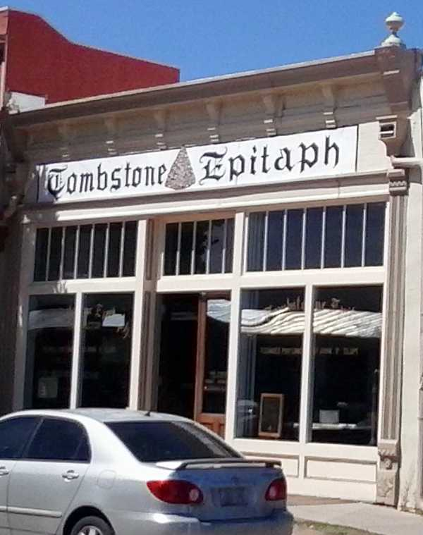 Photo of the Tombstone Epitaph building on 5th Street in Tombstone, AZ.  It's the newspaper for the town too tough to die.